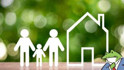 健康保険被扶養者異動届の提出方法(家族を社会保険の扶養に入れる)