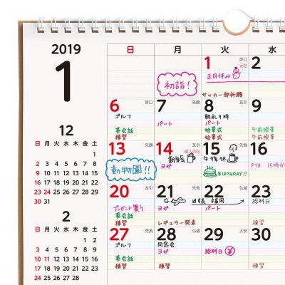 オフィスでも家族でも。ミドリ「ホワイトボードカレンダー」