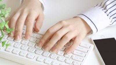 会社で使っているパソコンがWindows7か調べる一番簡単な方法